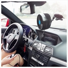 Car Fan with Adjustment Suction Cup (2 Speed 6' 12V)