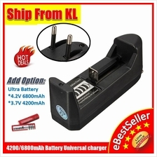 Universal 18650 18500 Li-ON Battery Charger Vape Rechargeable 3.7V 4.2