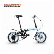 Garion G1617-BC16 Inch Folding Bike with Shimano 6 Speed + FREE GIFTS