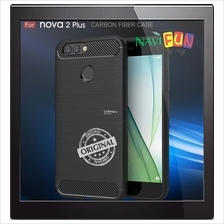 ★ Huawei Nova 2 Plus Rugged TPU Slim Armor Case