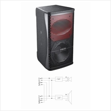 Audio Center PF-6+ 120W 6' 2-Way Loudspeaker