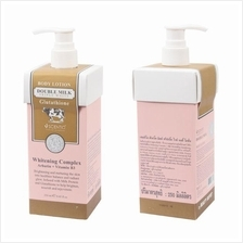 Beauty Buffet Double Milk Triple White Body Lotion 250ml (Hot Deal)
