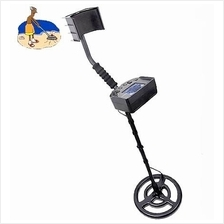 ★ Treasure Hunter Metal Detector with Built-in Battery (MTD-09)