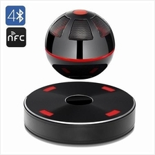 ★ Levitating Bluetooth Speaker With NFC Function (LB-01A)