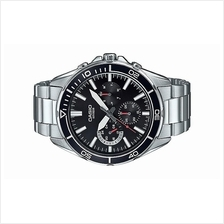 Casio Men Multi Function Watch MTD-320D-1AVDF