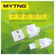 MYTNG 2A High Speed Iphone Lighting & Data Cable With Diamond Design