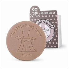 APIEU Valconic Pore Soap 100g