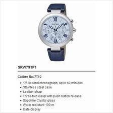 SEIKO . SRW791P1 . LUKIA . W . Chronograph . LSB . Quartz . Blue