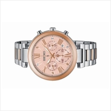 Seiko LUKIA Ladies Chronograph Watch SRW788P1
