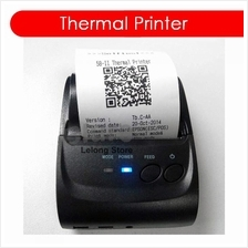 Mini Portable Bluetooth Wireless Thermal Printer 58mm (POS-5802DD)