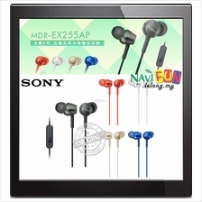 ★ SONY (ORI) EX255AP In-Ear Headphones