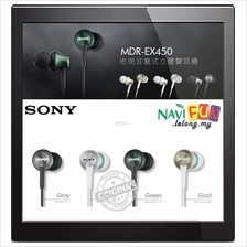 ★ SONY (ORI) EX450 In-ear Headphones