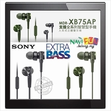 ★ SONY (ORI) XB75AP EXTRA BASS™ In-Ear Headphones