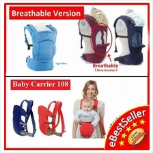 LATEST Breathable Baby Child Kid Carrier Seat Sleep Comfort EgoBaby