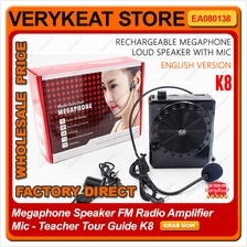 Megaphone Speaker FM Radio Amplifier Mic - Teacher Tour Guide K8