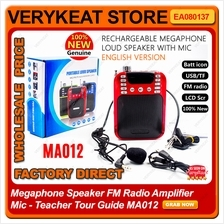 Megaphone Speaker FM Radio Amplifier Mic - Teacher Tour Guide MA012