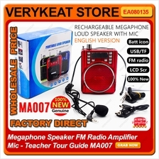 Megaphone Speaker FM Radio Amplifier Mic - Teacher Tour Guide MA007