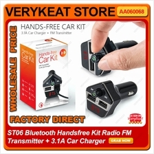 ST06 Bluetooth Handsfree Kit Radio FM Transmitter + 3.1A Car Charger