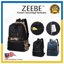 ZEEBE Authentics Korean Fashion Camouflage Backpack KK2188