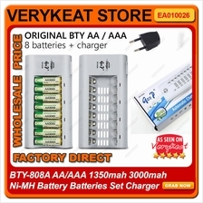 BTY-808A AA/AAA 1350mah 3000mah Ni-MH Battery Batteries Set Charger