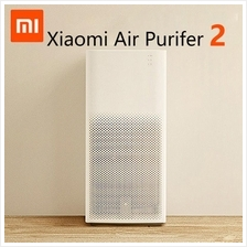 Xiaomi Mi Air Purifier 2 air Refresher device -rdy stk 1 year warranty