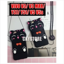VIVO V5 V5S/ Y37/ Y51/ V3/ V3 MAX Cartoon TPU with STRAP