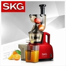 SKG 2068 Multifunctional Ultra Large 90mm Whole Mouth Slow Juicer