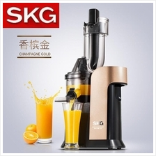SKG A9 Multifunctional Extra Large 75MM Whole Mouth 4thGen Slow Juicer