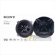 Sony Xplod XS-FB1330 5.1' (13cm) 3-way Coaxial Car speakers 35W CEA RM