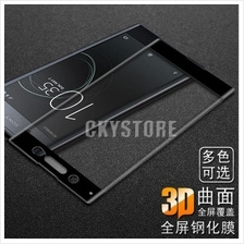 SONY XPERIA XA1 Ultra IMAK 3D FULL Coverage Tempered Glass