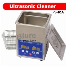 Digital Ultrasonic Cleaner PS-10A 2.0L with Heater (Add Steel Basket)