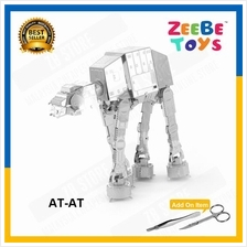 ZEEBE DIY Puzzle 3D Metal Steel Model STAR WARS Toy Kids SW-073