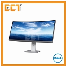 Dell UltraSharp 34 Curved Monitor - U3415W (3440 x 1440 Resolution)