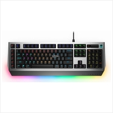 # Alienware AW768 - PRO RGB Mechanical Keyboard # Brown Switches