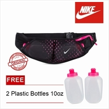 Original NIKE Pocket Sports Flask Belt Pouch with 2 bottles 10oz each