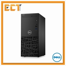 Dell Cheng Ming Vostro 3977 Desktop PC (Core i7-7700 3.60Ghz,1TB,4GB,Intel HD6
