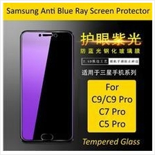 Anti Blue Ray Full Cover Tempered Glass Samsung Galaxy A5 A7 A9 C9 Pro