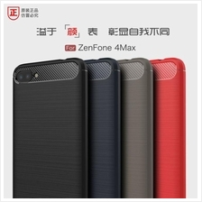 Asus Zenfone 4 Max ZC554KL/ Live ZB501KL Durable Full Protection Case