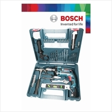 Bosch GSB 750W 16mm Impact Drill Set + Extra 100pcs Accessories