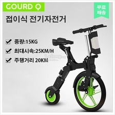 [notebike]Folding electric bicycle / electric bicycle / sports electri
