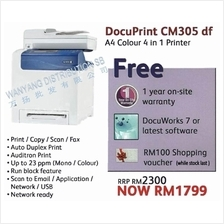 CM305df FUJI XEROX DOCUPRINT Laser  printer