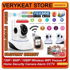 1.3MP HD 960P Wireless WiFi Yoosee IP Home Security Camera Alarm CCTV