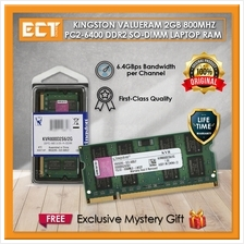 Kingston 2GB DDR2 PC2-6400S 800Mhz Notebook Ram