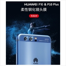 Huawei P10 | P10 Plus - Back Camera Protective Glass P10 P10+