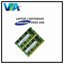 Laptop DDR2 Ram 2GB 5300S 667MHz