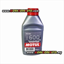 Motul RBF 600 Brake Oil Fluid 500ml