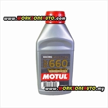 Motul RBF 660 Brake Oil Fluid 500ml