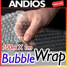 Bubble Wrap 100meter*1meter 10mm Packaging Wrap Post Parcel Buble