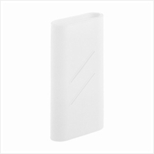 XIAO MI 16000mAh Mi Power Bank Silicone Protector Sleeve (White)