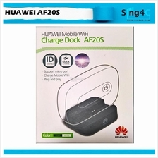 Huawei AF20S Charging Station for all Micro USB MIFI